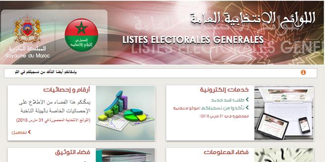 Listes électorales : Les tableaux rectificatifs disponibles