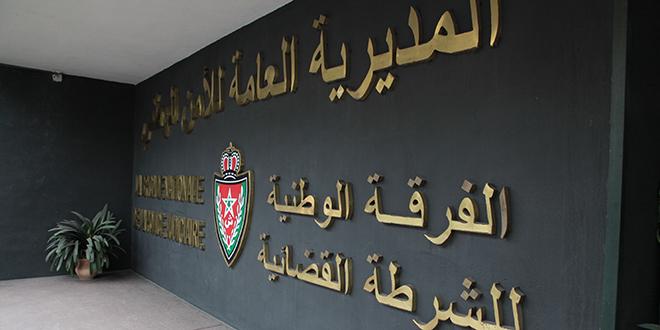 Affaire Pegasus: la Présidence du ministère public ordonne l'ouverture d'une enquête judiciaire