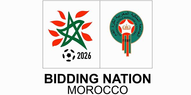 VIDEO/ Mondial 2026 : Le Maroc dévoile son logo