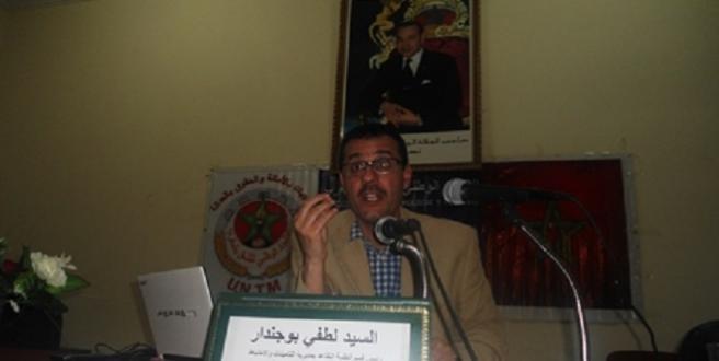 Lotfi Boujendar, nouveau directeur de la CMR