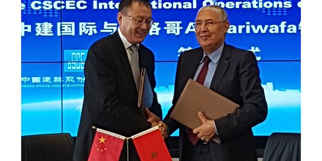 AWB s'allie au chinois CSCEC