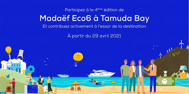 Madaëf Eco6 à Tamuda Bay: Appel à projets