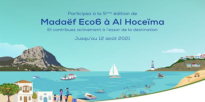 Madaëf Eco6 à Al Hoceima: l'appel à projets jusqu'au 12 août