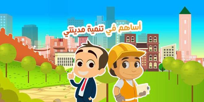 La DGI lance un jeu mobile éducatif sur le civisme fiscal