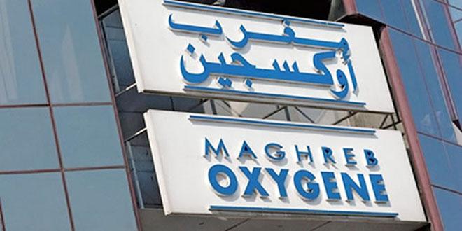 Maghreb Oxygène: le chiffre d'affaires consolidé en baisse