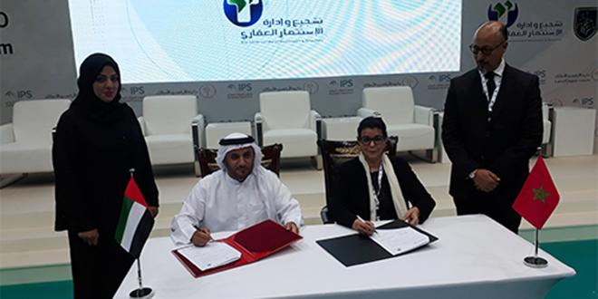 Le Maroc et les UAE promeuvent l'investissement dans l'immobilier