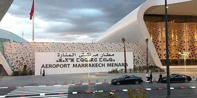 Aviation d'affaires: Marrakech Menara se dote d'un nouveau terminal