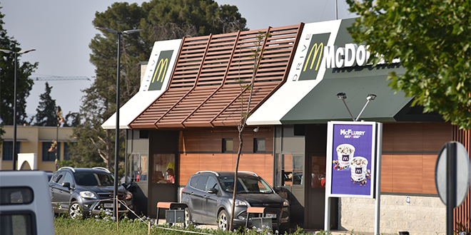 McDonald's Maroc récompense la fidélité