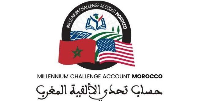 Emploi : MCA Morocco lance un appel à projets