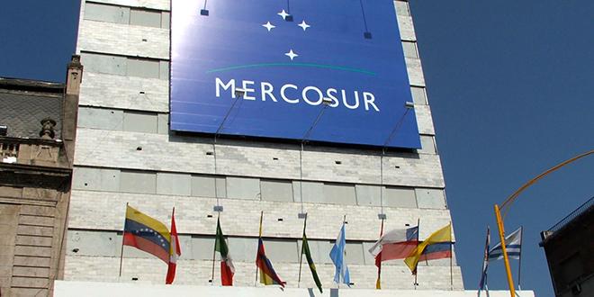 Maroc/Mercosur : Une zone de libre échange à l'étude