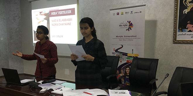 Une compétition pour encourager l'entreprenariat féminin