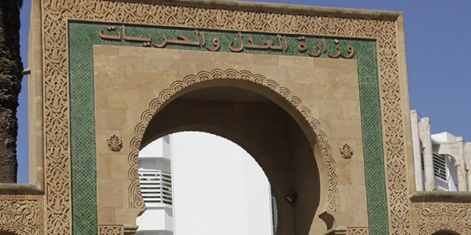 Fuite du Koweïtien accusé de viol : Le ministère de la Justice sort enfin de son silence