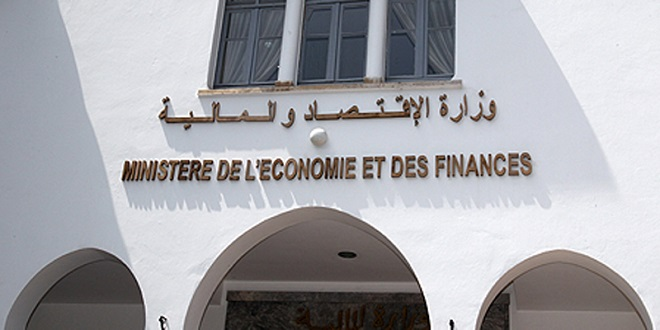 Fonds spécial Covid19: Le démenti du MEFRA