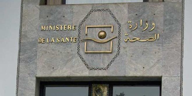 L'hôpital provincial d'Azilal dément les allégations des médecins du public
