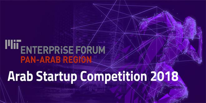 4 startups Enactus à la MIT Arab