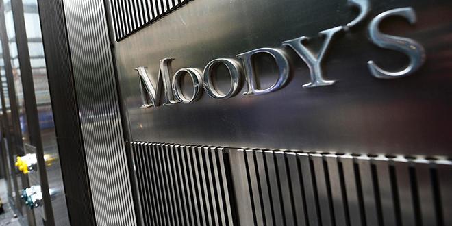Pourquoi Moody's a révisé la perspective de la note du Maroc en négative
