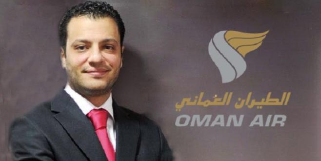 Oman Air nomme un Country Manager pour le Maroc