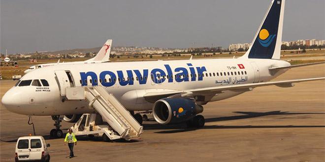 Un pilote de ligne tunisien décède dans un accident au Maroc