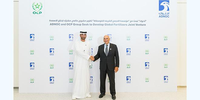 L'OCP crée une joint-venture avec le géant émirati ADNOC