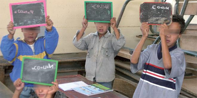 Table ronde sur l'officialisation de l'amazigh