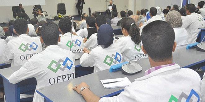 Plan d'accélération industrielle : 90% des profils identifiés au Souss-Massa