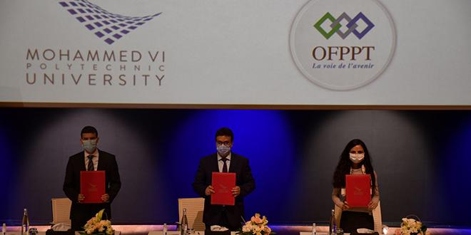 Formation professionnelle: Rhamna s'allie à l'OFPPT et l'UM6P