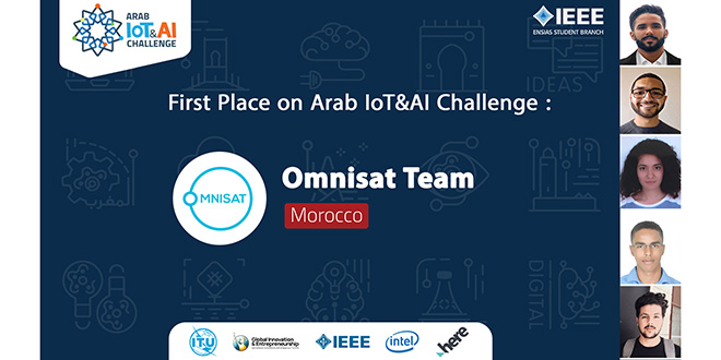 Innovation/ Intelligence artificielle : Le Maroc remporte le Arab Lot & Al