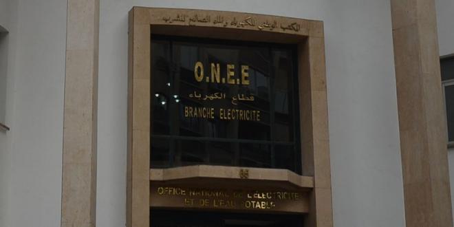 L'ONEE redésigné centre collaborateur de l'OMS