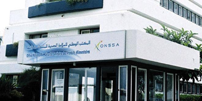 Le Maroc va importer du matériel génétique avicole du Brésil