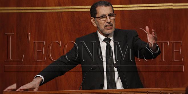 Saâdeddine El Othmani à la seconde Chambre