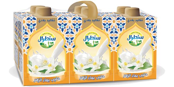 Centrale lance une nouvelle gamme de lait