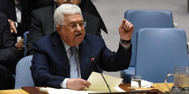 La Palestine, état membre de l'ONU