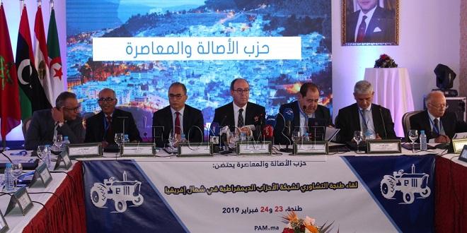 Le PAM reçoit ses camarades du Réseau des partis démocratiques d'Afrique du Nord