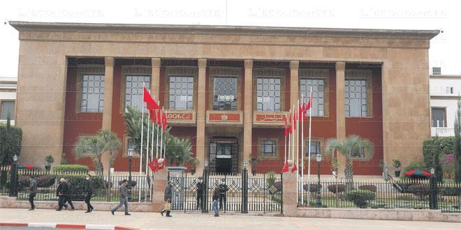 Rabat: La Wilaya interdit les sit-in devant le Parlement