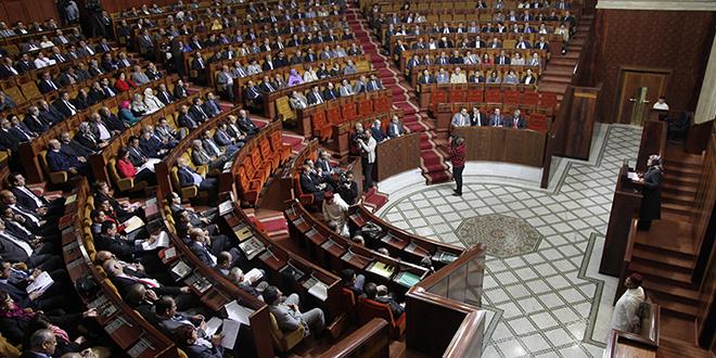 Covid-19: Séance commune des deux chambres du parlement