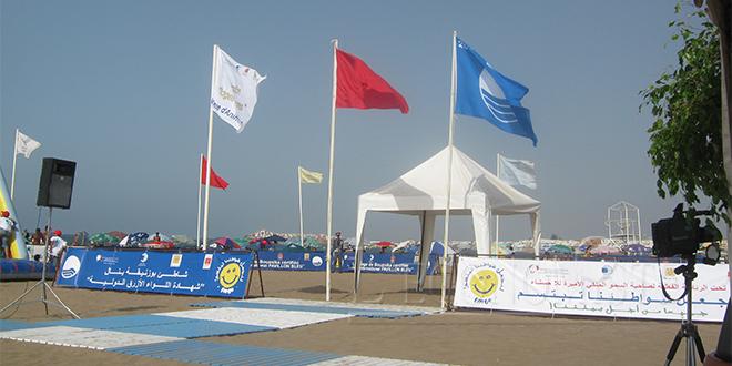 Tanger : Pavillon Bleu à la plage Dalia et à Ba Kacem
