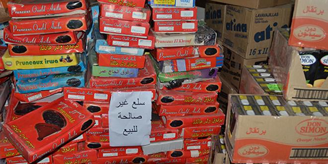 Ramadan : Attention aux produits périmés !