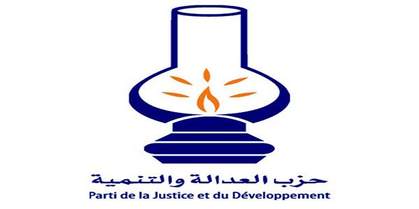 Le PJD convoque pour fin octobre son congrès national extraordinaire