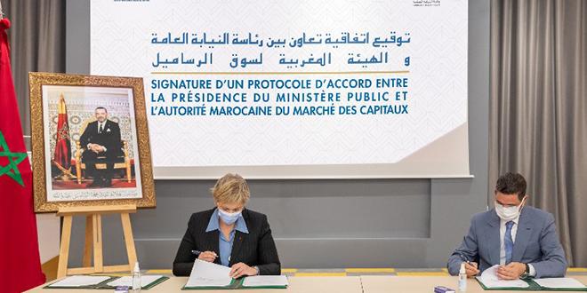 La PMP et l'AMMC signent un accord de partenariat