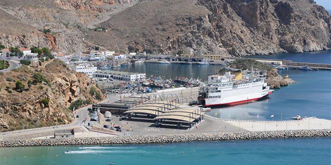 Port d'Al Hoceima: Plus de 700 millions de DH pour l'attractivité