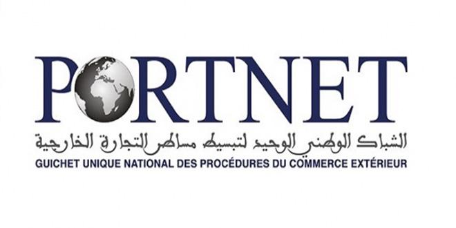 Les demandes de franchise douanière digitalisées