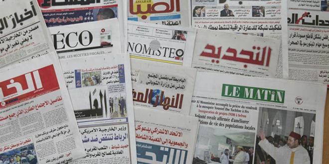 L'avenir de la presse marocaine en débat