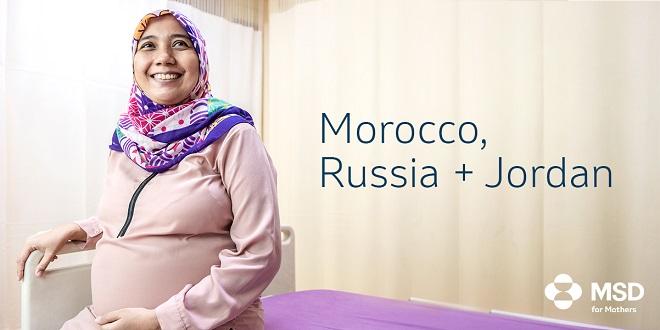 Prévention des cancers: MSD et la Fondation Lalla Salma consolident leur partenariat