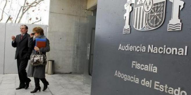 Espagne/Terrorisme : Prison ferme pour deux Marocains