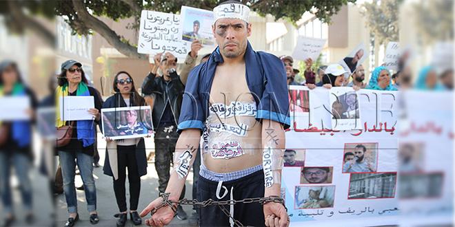 Le procès de Zefzafi suspendu temporairement
