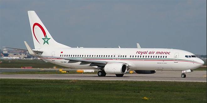 Bordeaux: Atterrissage d'urgence d'un avion de RAM