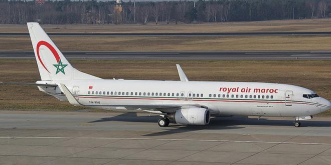 Royal Air Maroc relie le Maroc à la Chine