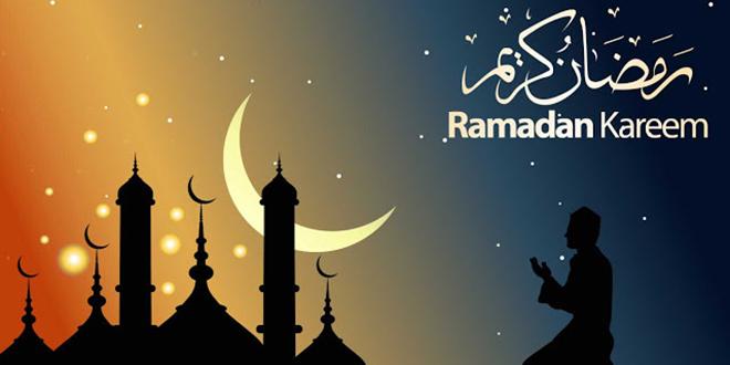 Officiel : Ramadan débutera ...