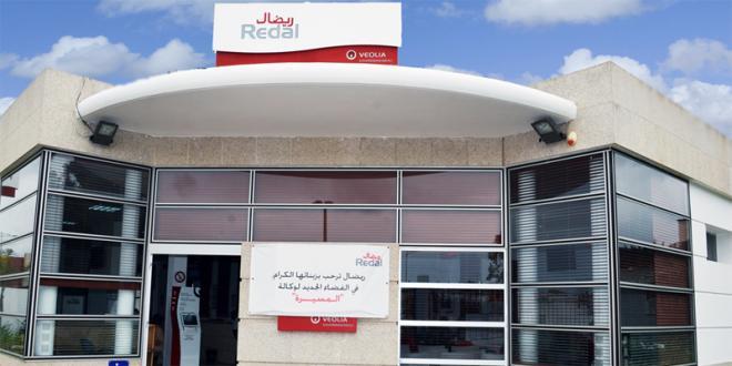 Rabat: Un nouveau DG pour Redal
