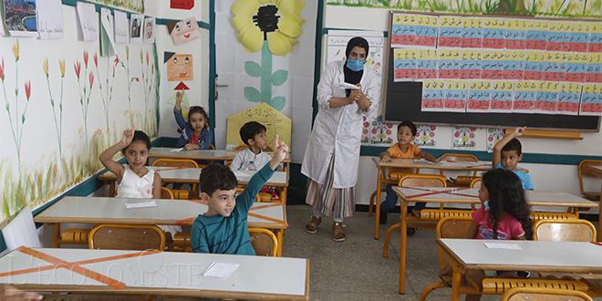 Rabat: L'enseignement en alternance généralisé dans certaines écoles